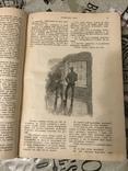 Ги де Мопассан Иллюстрированное собрание сочинений, фото №5