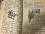 Ги де Мопассан Иллюстрированное собрание сочинений, фото №6