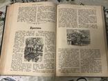 Ги де Мопассан Иллюстрированное собрание сочинений, фото №8