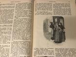 Ги де Мопассан Иллюстрированное собрание сочинений, фото №9