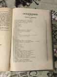 Ги де Мопассан Иллюстрированное собрание сочинений, фото №10