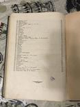 Ги де Мопассан Иллюстрированное собрание сочинений, фото №11