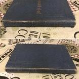 Ги де Мопассан Иллюстрированное собрание сочинений, фото №12