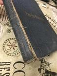 Ги де Мопассан Иллюстрированное собрание сочинений, фото №13