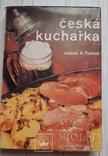 Сeska kucharka Чешская кухня 1978 г, фото №2