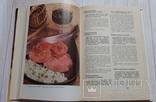 Сeska kucharka Чешская кухня 1978 г, фото №5