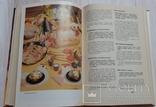 Сeska kucharka Чешская кухня 1978 г, фото №9