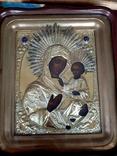 Икона Богородица.  Дмитрий Орлов 1846 г. Финифти, золочение., фото №3