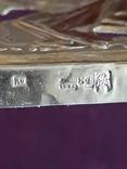 Икона Богородица.  Дмитрий Орлов 1846 г. Финифти, золочение., фото №6