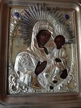 Икона Богородица.  Дмитрий Орлов 1846 г. Финифти, золочение., фото №9