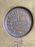 Каминные часы Земной шар, фото №11