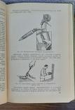 Столярные работы . А.О.Гурвич 1960 год, фото №7