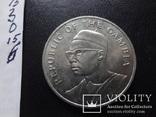 10 даласи 1975 Гамбия  серебро     (О.15.6)~, фото №2