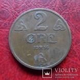 2  эре  1936  Норвегия    ($7.1.42)~, фото №2