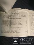 Объектив 35 КП 1,8/75. Новый,в упаковке., фото №3