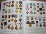 Ордена и медали стран мира.Аукционник VI, фото №4