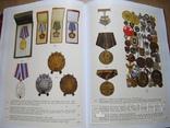 Ордена и медали стран мира.Аукционник VI, фото №6