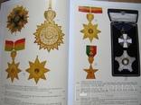 Ордена и медали стран мира.Аукционник VI, фото №11