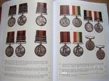 Ордена и медали стран мира.Аукционник VI, фото №13