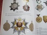 Ордена и медали стран мира, фото №7