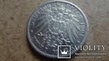 2  марки 1904  Вюртемберг, фото №4