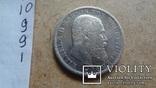 2  марки 1904  Вюртемберг, фото №5