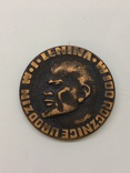 Настольная медаль, фото №5