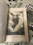 Потерянный и Возвращённый Рай 1891г Дж. Мильтон с рисунками, фото №8