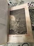 Потерянный и Возвращённый Рай 1891г Дж. Мильтон с рисунками, фото №10