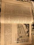 Соціалістичний Київ 1936г, фото №5