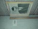 Маяковский делает выставку 1973, фото №3