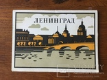 СССР Набор фото открыток Ленинград 1977 года, фото №2