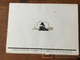 СССР Набор фото открыток Ленинград 1977 года, фото №3