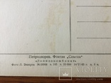 СССР Набор открыток Петродворец фото 1963 год, фото №3