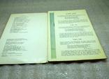 Откритки карадаг, фото №5