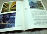 Книга советская латвия, фото №5