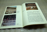 Книга советская латвия, фото №6