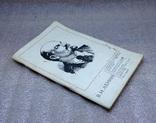 Книга в. и. ленин, фото №3
