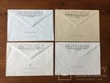 Почтовые конверты 1975—1988, фото №3