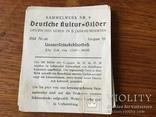 Карточки коллекционные Германия, фото №5