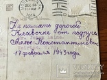 Немецкая открытка 1913 года, фото №5