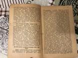 1917 Возможно ли отделение Украины от России, фото №5