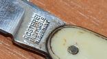 Нож INOX. Старая Германия, фото №5