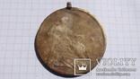 Медаль В память Всероссийской выставки в Москве 1882 год, фото №4