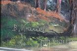 Пейзаж 100х50  Худ.  Bruno Krauel (1907-1999), фото №3