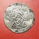 Пара, Абдул Хамид 1, Константинополь, фото №2