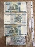 100 рублей России и 1000 рублей Белоруссии 4 бона, фото №2