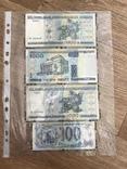100 рублей России и 1000 рублей Белоруссии 4 бона, фото №3