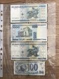 100 рублей России и 1000 рублей Белоруссии 4 бона, фото №4