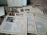 1948 Русские географы и путешественники. Альбом-папка, фото №9
